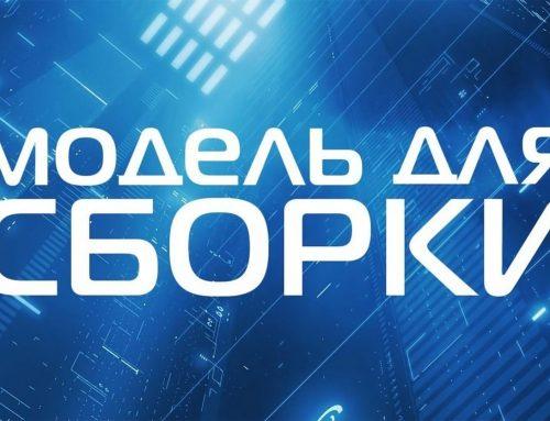 МДС: Леонид Каганов – Далёкая гейпарадуга